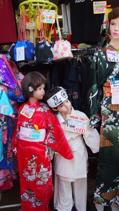 japan winter asakusa tokyo  hustle bustle