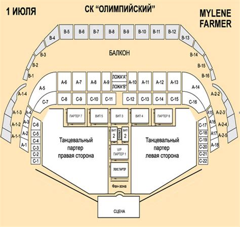 plan salle concert dome marseille mylene net tourn 233 e 2009 moscou