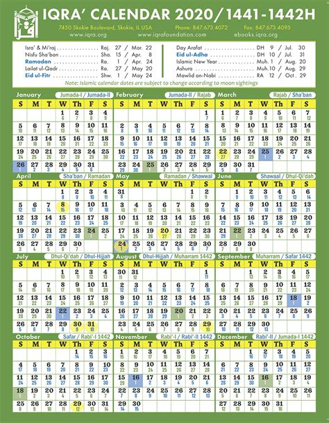 Islamic Calendar 2019 2020
