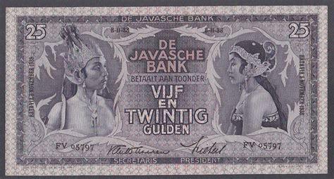 netherlands indies  gulden banknote  javanese