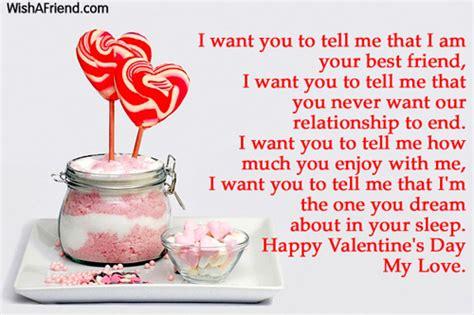 Valentine's Day Poems Friends