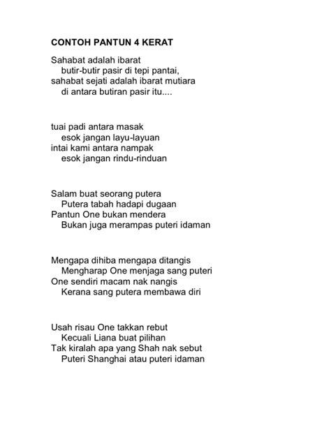 pantun kawan belajar seni  tari kreasi indonesia