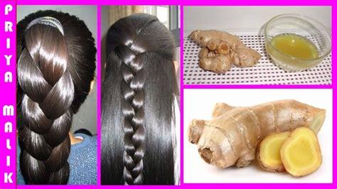 homemade ginger hair oil  long hair soft hair smooth