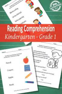 free reading comprehensions back to school reading comprehension worksheets free printable
