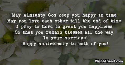 almighty god   happy religious anniversary