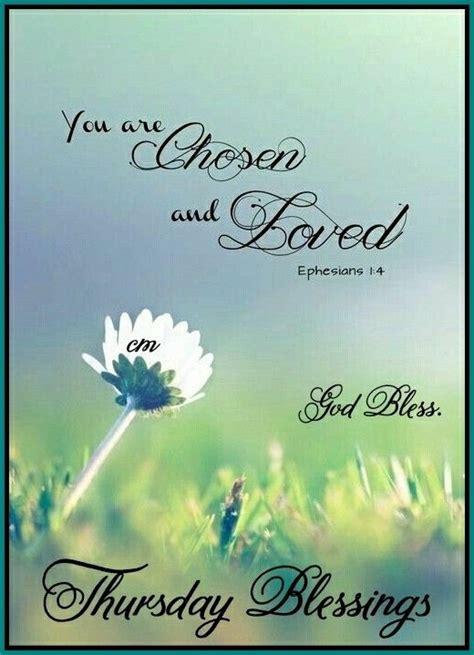 इससे पहले की आप jesus good morning hindi verse पड़े मै अपना कुछ personal exprience साझा करना चाहता हु, जिससे आपको कुछ करने का. Pin on Bible