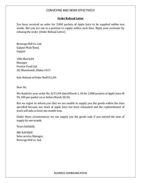how convey bad news business communications letter example