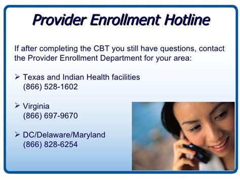 cms855i application form how to complete the medicare cms 855i enrollment application