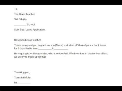 sick leave application letter  college   write