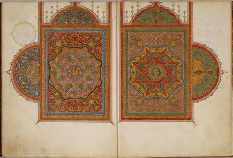manuscript   sections   quran  met