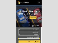 Kasr Zero كسر زيرو Home Facebook
