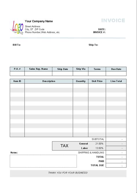 uniform invoice software uniform software