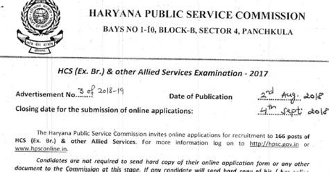 hpsc hcs br allied services examination link