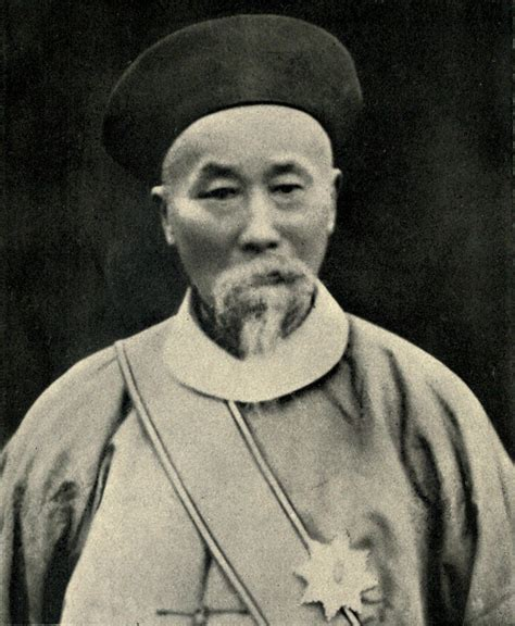 file li hung chang by w d downey jpg wikimedia commons