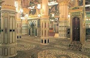 Roza e Rasool – Masjid-e-Nabwi | THE ISLAM ONLINE