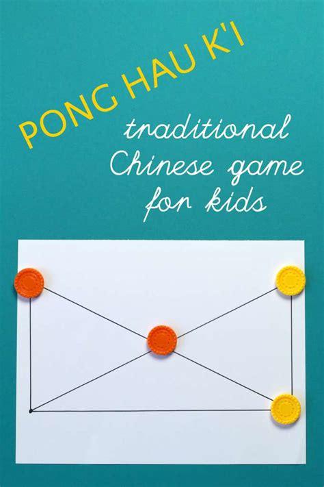 pong hau ki  traditional chinese board game  kids