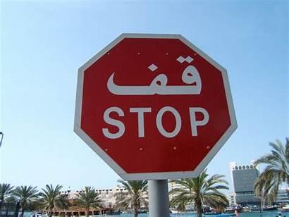 Arabic Sign Language Signs Trump Dubai Covfefe