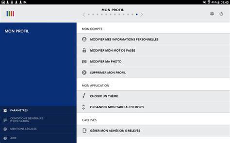 la banque postale si e social la banque postale android apps on play