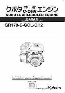 Kubota Electronic Spare Parts Catalogue