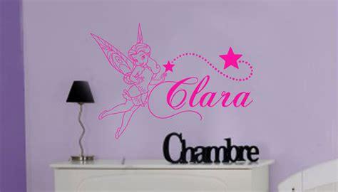 chambre fee sticker mural enfant bébé chambre fée et prénom