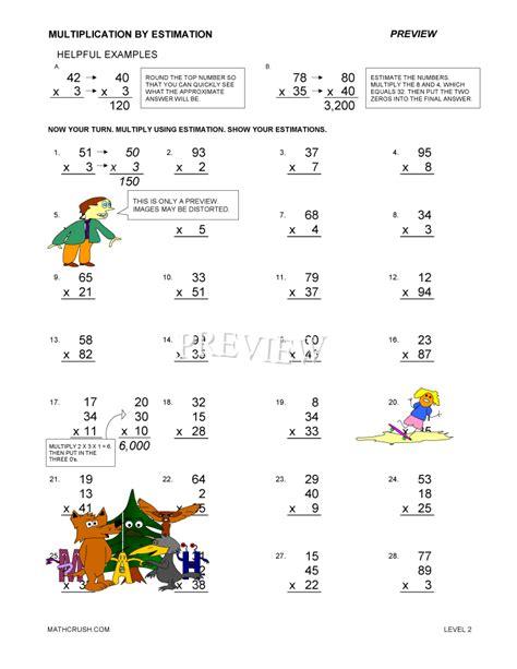 estimating multiplying fractions worksheets fraction