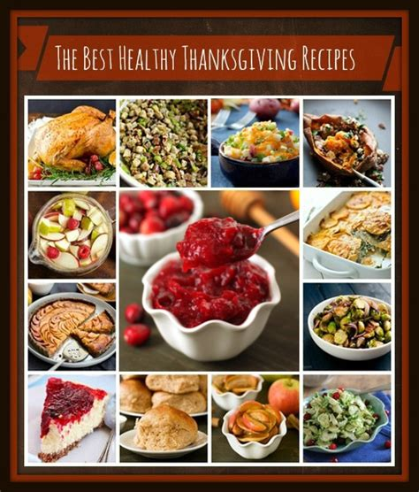 best thanksgiving recipe stuff i ve gotta share and you ve gotta see