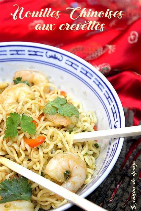 comment cuisiner des nouilles chinoises wok de nouilles chinoises aux crevettes recettes faciles