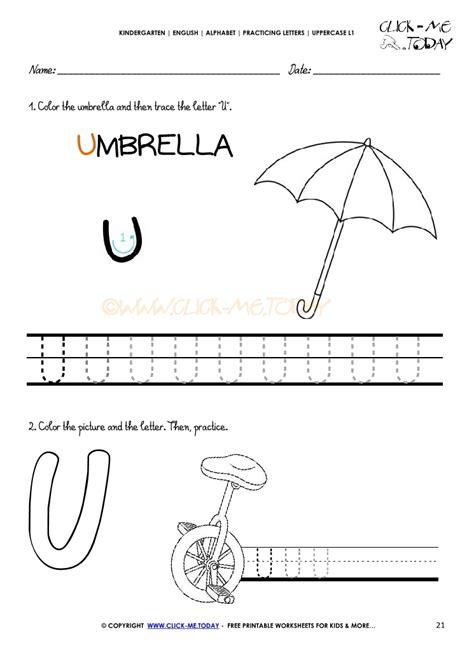 alphabet handwriting worksheet letter u
