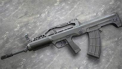 Pubg Weapons Mobile Guns Update Qbz Sanhok