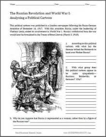 analyze a political worksheet treaty of brest litovsk 1918 world war i russian