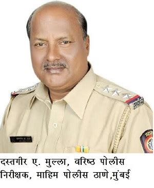 Living Room Mahim by Sr Inspector Dastgeer Mulla Arrested For Accepting Rs