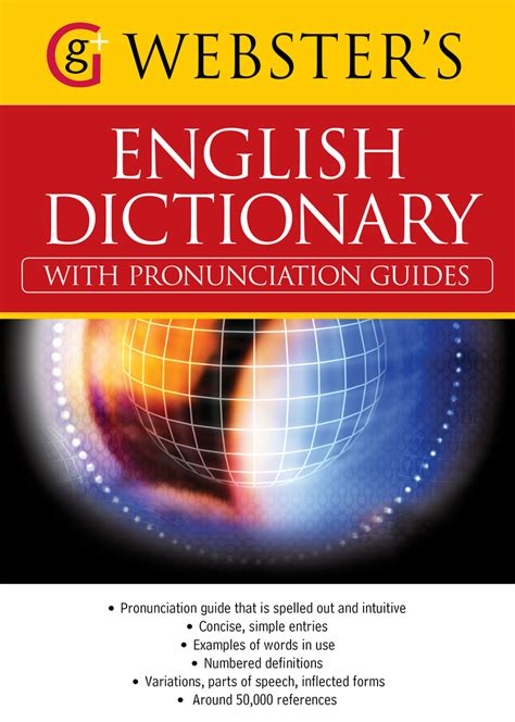 Webster's American English Dictionary (with pronunciation ...