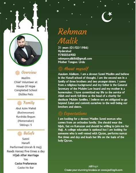 muslim marriage biodata format   boy biodata