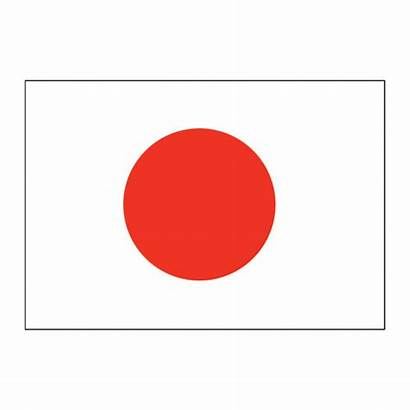Flag Japan Labor Japanese Thanksgiving National Official