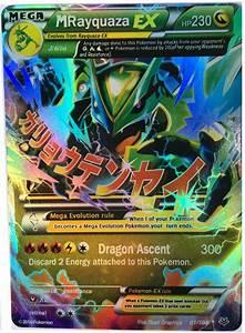 18PC Pokemon EX Card All MEGA Holo Flash Trading Cards ...