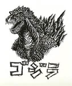 Godzilla Drawings