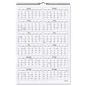 Quadax Julian Date Calendar 2016