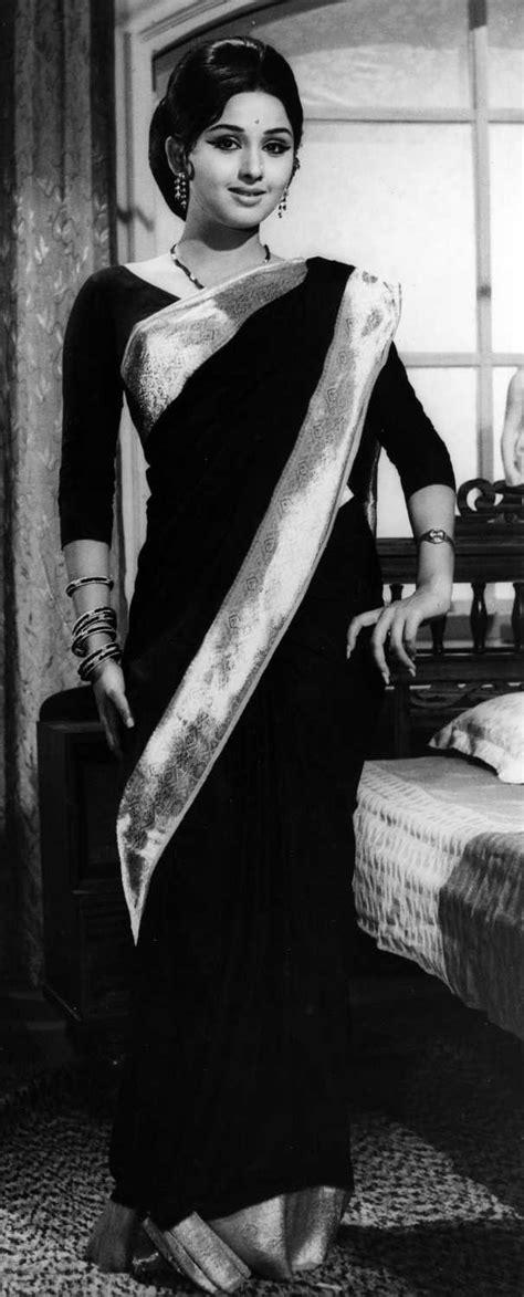 Saas Bhi Kabhi Bahu Thi (1970) - Review, Star Cast, News, Photos