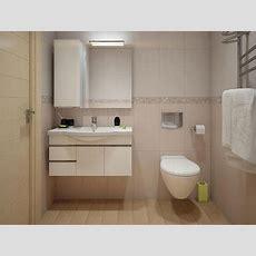 Home Dzine Bathrooms  Diy New Bathroom  Preparation