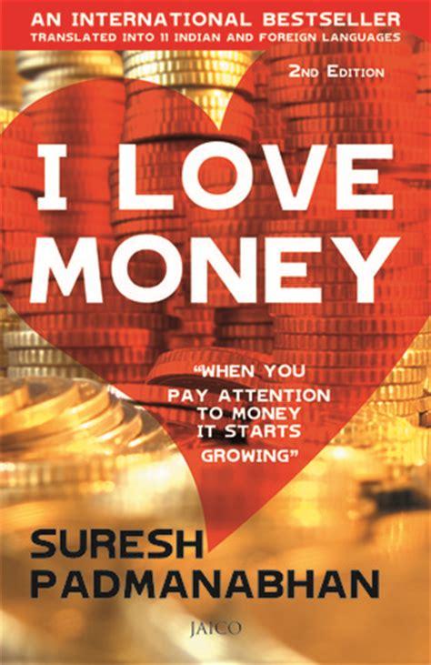 love money  edition  suresh padmanabhan