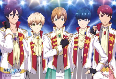 Anime Baru 2018 Juli Anime Musikal Idol Cowok Starmyu Dapatkan Musim Kedua