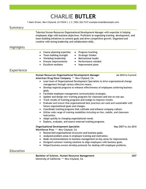 Organisational Managerial Skills Resume by Exles Of Summary Writing Related Keywords Exles Of