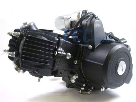 110cc engine motor auto elec start atv dirt bike 152fmh 110e