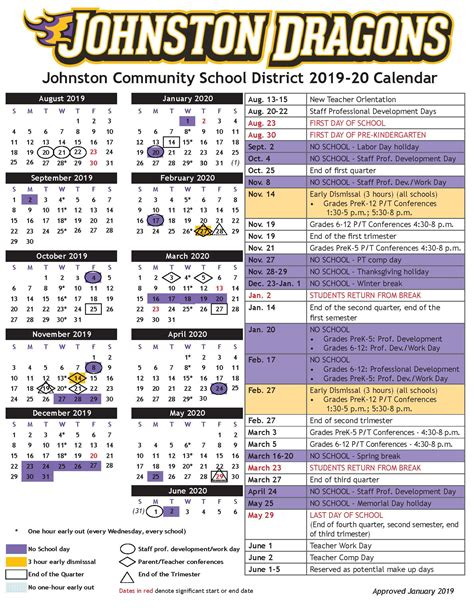 academic calendar approved johnston community school district