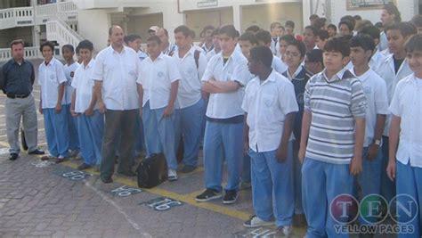al naura abu al nahda national schools boys al ittihad abu dhabi
