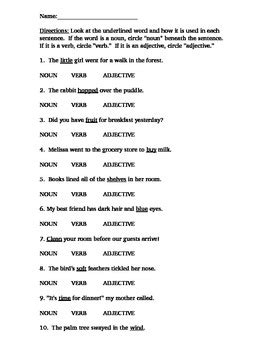 nouns verbs adjectives practice homework test quiz worksheets 2nd 3rd 4th