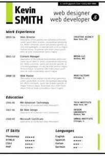 functional resume template trendy resumes