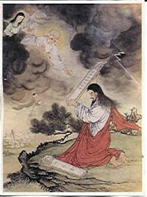 forkat wg chinese christian art