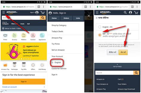 Because bitcoins are so valuable it's like holding virtual money of 2 lac rs with one bitcoin, so they might not sell bitcoins on their site. logo: Amazon Pay App Logo