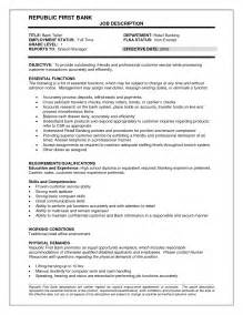teller skills resume bank teller resume description skills of a bank teller